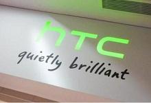 HTC健身腕带3月1日将亮相新品发布会 首发地为美国