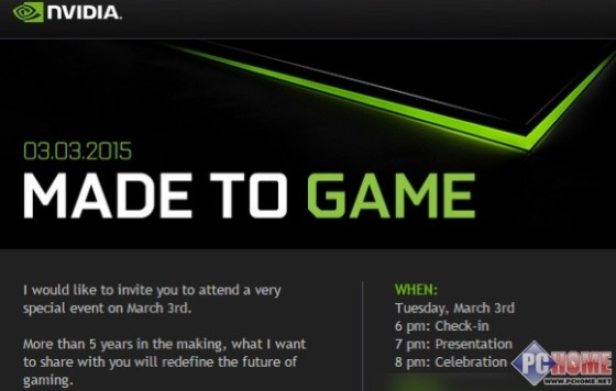 NVIDIA将于3月发布新游戏平板或搭载X1