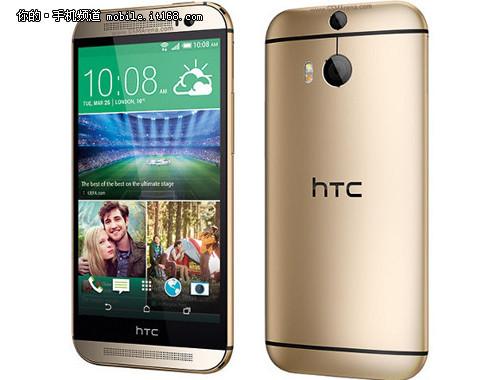 新版HTC M8更换处理器 价格下调