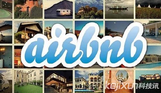 传短租平台Airbnb拟再融资10亿 估值达200亿美元