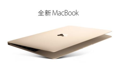 """苹果iPhone为什么能够做到""""低配高能""""?"""