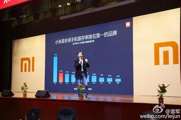 雷军再放豪言:小米手机今年发货1亿台