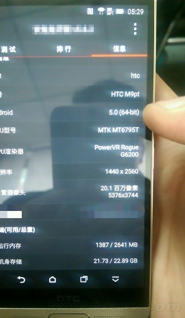 这就是HTC的新旗舰据说国内用户独享
