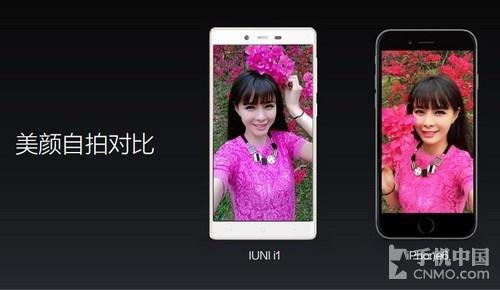 女性手机配置最高 泡芙小姐IUNI i1发布第5张图