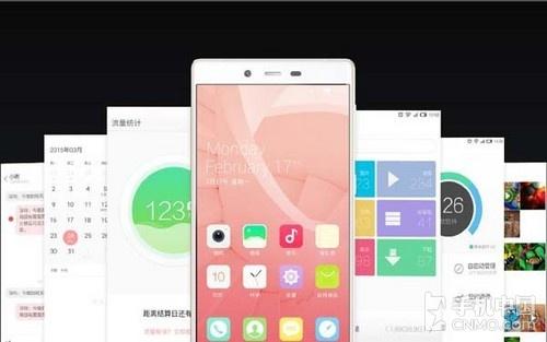 女性手机配置最高 泡芙小姐IUNI i1发布第8张图