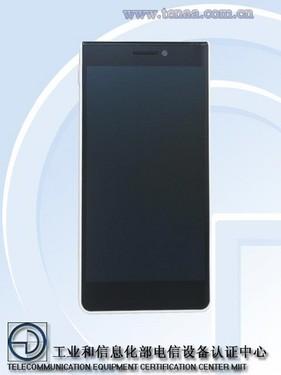 5英寸屏/仅白色 格力手机获工信部入网第2张图