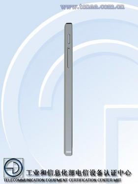 5英寸屏/仅白色 格力手机获工信部入网第3张图