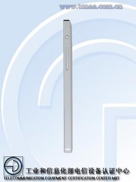5英寸屏/仅白色 格力手机获工信部入网第4张图