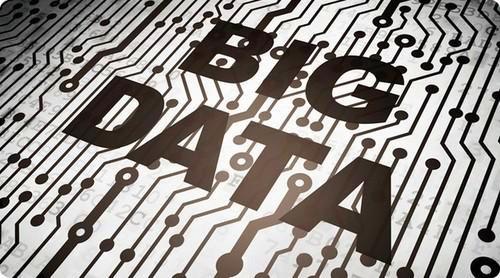 大数据创业,数据哪里来?需要跨过几道坎?