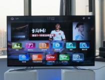 乐视50英寸智能电视S50评测
