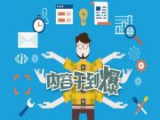 【案例】爆老师拆解同步网络seo分析思路