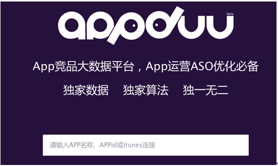 ASO优化 APP优化 APP推广 APP运营