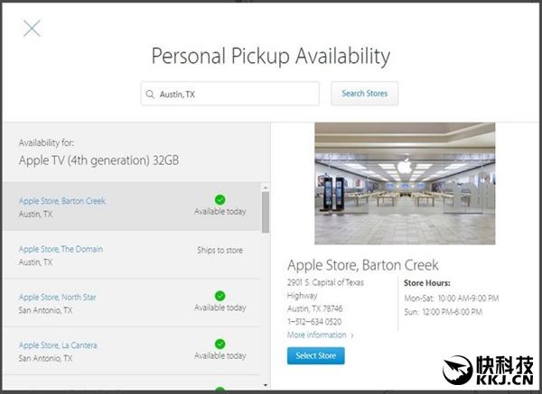 面向全球!苹果计划推出Personal Pickup自取服务