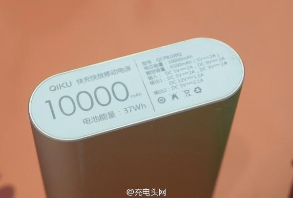 容量10000mAh奇酷首款双向快充移动电源曝光