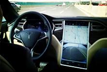 2015汽车科技圈:这些梦想还未实现