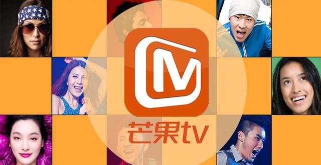 芒果TV开放搜索 芒果TV 爱奇艺视频