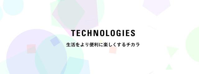 日本手机那些事:运营商起用机器人卖手机
