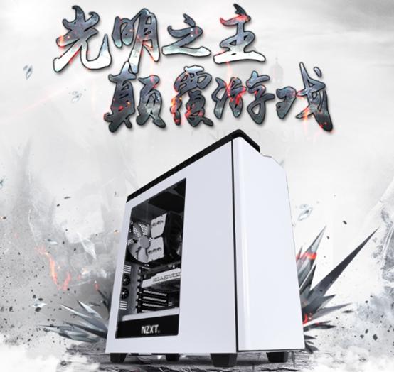 动力十足游戏台式机推荐 霸气炫酷外观!