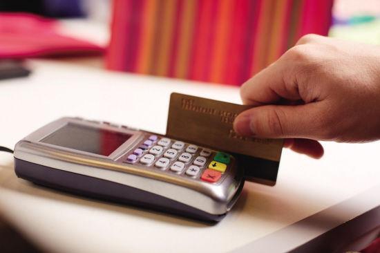 花式付款方法大盘点:如何结账最优雅?
