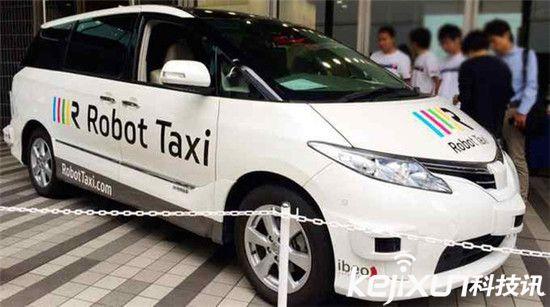 日本无人驾驶汽车上路 出租车智能机器人面世