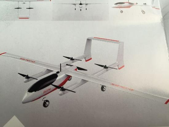 京东VTOL固定翼无人机