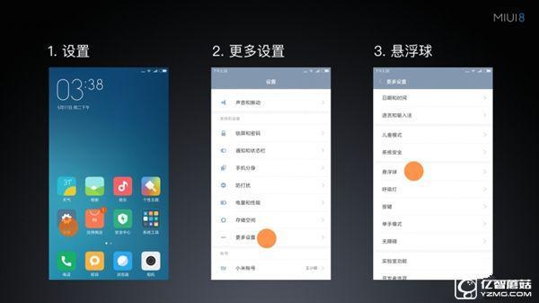 MIUI 8重磅更新下放MIUI 7:功能完爆iOS