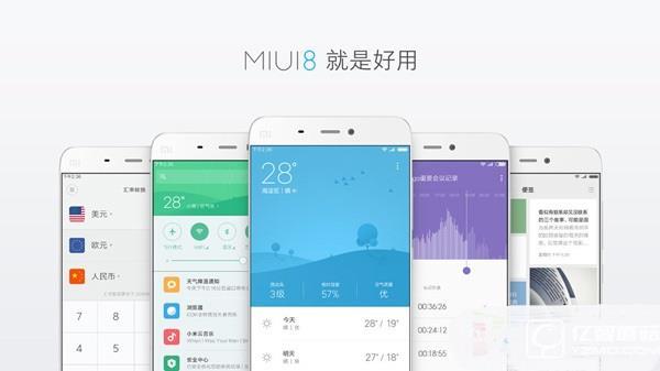 小米MIUI 8开放公测 小米手环2明天发布