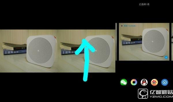 MIUI 8这几个功能很实用  MIUI 8实用功能使用教程