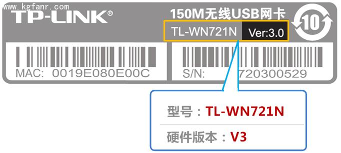 TP-LINK无线网卡兼容Windows 10操作系统情况汇总