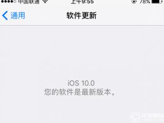 iOS10常见问题汇总 iOS10开发者预览版Beta1问答大全