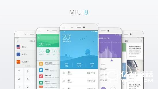 MIUI 8今日正式开启公测 值得升级体验