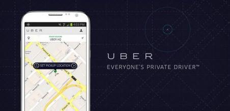 优步(Uber)携手合作伙伴,缔造前所未有的极致服务