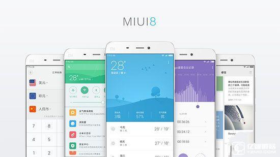 小米自曝MIUI 8最新重磅功能:简直太赞了!