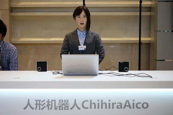 人形机器人ChihiraAico