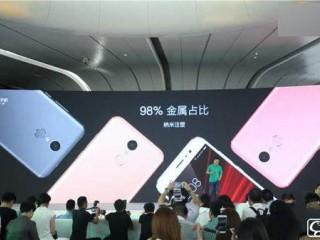 360手机N4s和魅蓝metall区别对比评测