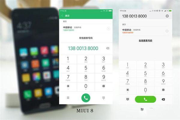 MIUI 8和MIUI 7有哪些区别? MIUI 8系统怎么样?