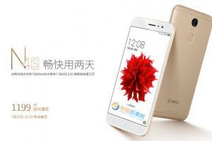 360手机N4S评测 千元新机主打畅快长续航