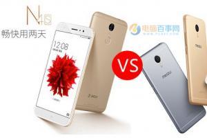 高逼格硬件 360手机N4S对比魅蓝Note3评测