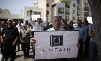 Uber官司缠身 一文帮你理清Uber与政府、司机、乘客的纠纷