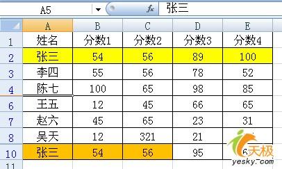 在Excel2007里面非常快的删除反复记录