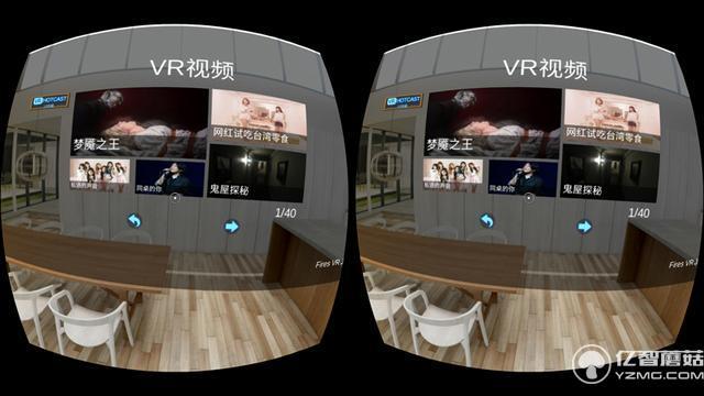 极幕VR眼镜对比魔镜5:低延迟只是胜利第一步