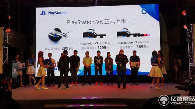 PS VR开卖了!还没订到不用急年内还有货