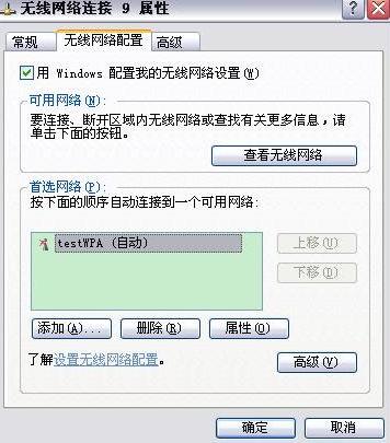 如何设置MAC地址过滤