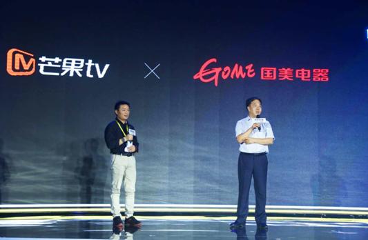 创维携手芒果TV、国美共同打造电视全产业链