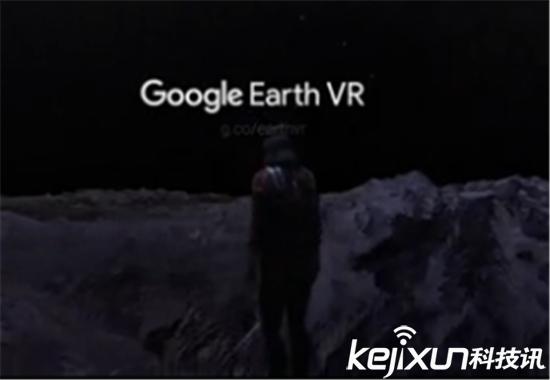谷歌发布新虚拟应用 足不出户即可环游世界