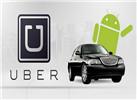 台湾交通部责令谷歌和苹果公司将Uber应用下架