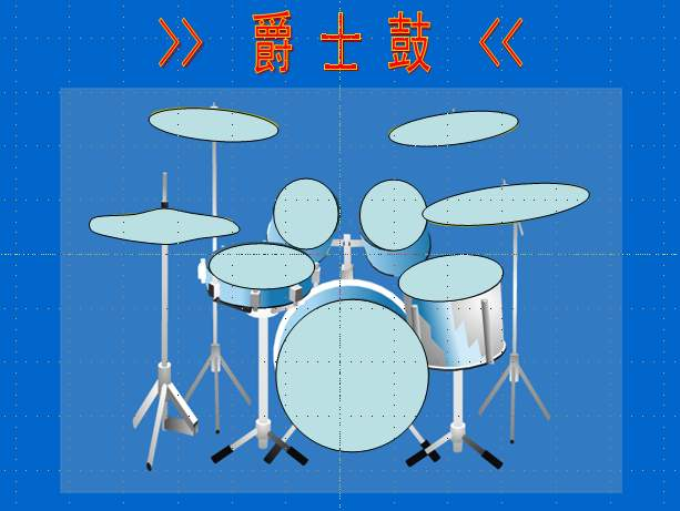 WPS演示技巧:幻灯也能来奏乐