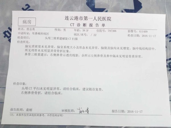 快递员称叫收件人实名签收遭暴打,警方:已立案调查