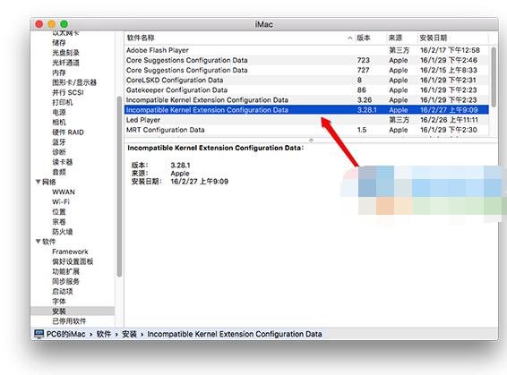Mac电脑无法通过有线上网的原因与解决方法
