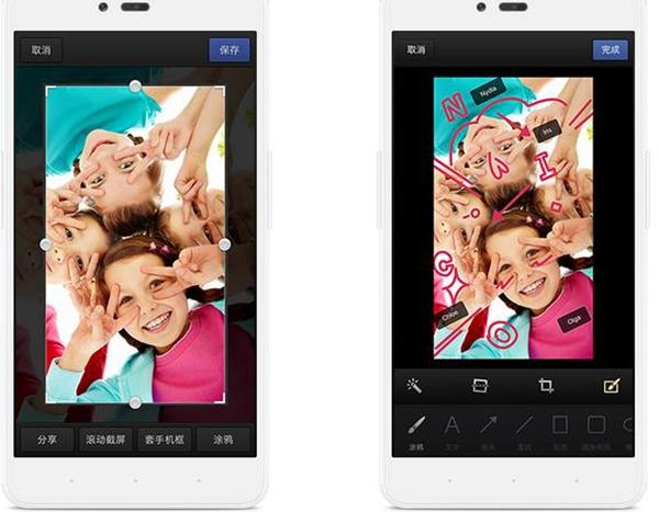 坚果手机怎么截图 3种坚果手机截屏方法